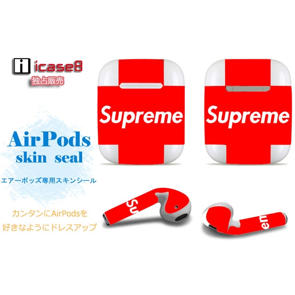 supreme airpods seal