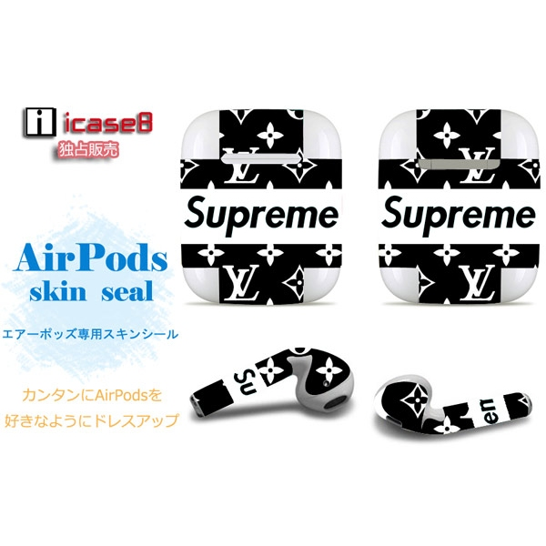 airpods supreme seal